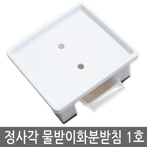 상품 이미지1