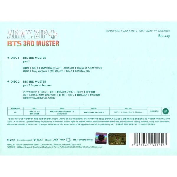 G마켓 - 방탄소년단(BTS) - BTS 3rd Muster: Army Zip+(2블루레이+지민
