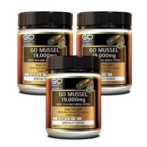 (빠른직구)고헬씨 초록입홍합/프로폴리스/로얄젤리3개