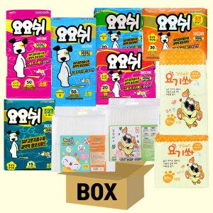 강남패드/요요쉬/애견패드(BOX)/강아지패드/배변패드