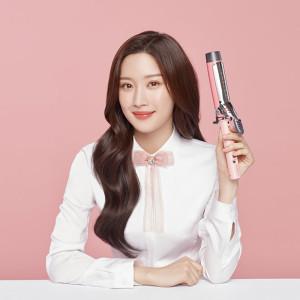 [보다나] VC17MPK - 아이롱/아이론/봉고데기 36mm 핑크