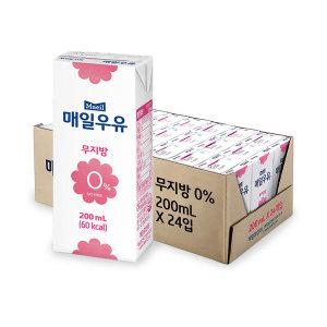 매일 무지방 멸균우유 200ml 24팩/쿠폰가11,400