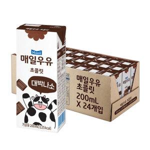 [매일우유] 초코 멸균우유 200ml 24팩 /우유/매일/초코우유