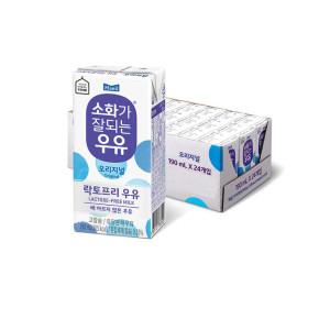 [매일우유] 소화가잘되는 멸균우유 190ml 24팩 /우유/매일