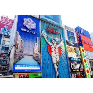 |일본| 오사카 자유여행 2박3일