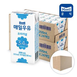매일 멸균우유 200ml 48팩/쿠폰가21,400원
