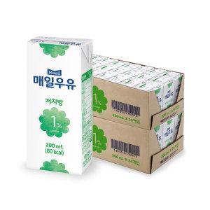[12%중복] 매일우유 저지방1% 200ml 48팩