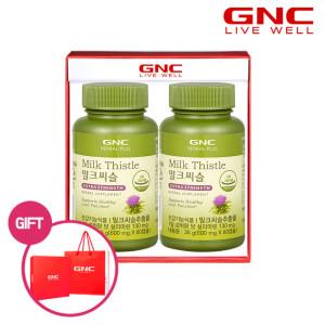 [GNC] GNC 간건강 플러스 세트(밀크씨슬2개) 선물