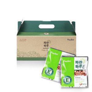 파란하루E 30팩 브라질너트함유 한줌견과류 선물세트