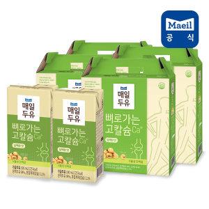 [뼈로가는칼슘두유] 담백한맛 190ml 64팩 /우유/두유