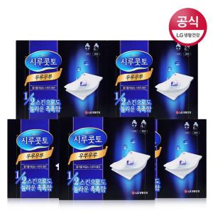 [LG생활건강] (현대Hmall)시루콧토 우루우루 화장솜 40매 5박스(총200매)