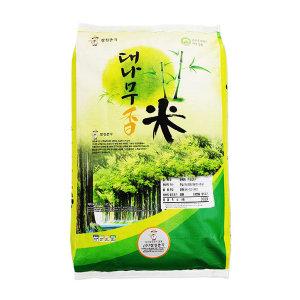 [쌀집총각] 햅쌀 대나무향미 쌀 10kg 당일도정 박스포장 2020년산