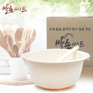 [글라스터] 쌀손세트/믹싱볼/손에 물 안묻히고 쌀 과일 야채 씻기