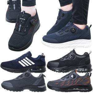 커플운동화/신발/등산화/스니커즈/런닝화