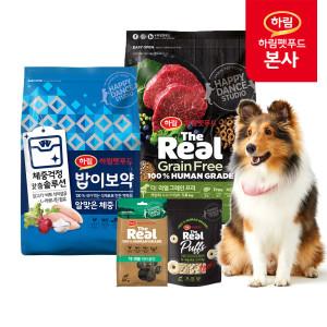 [하림펫푸드] 하림펫푸드 밥이보약 3.4kg /더리얼 1.6kg 강아지사료