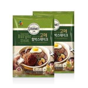 오플  제일제당 고메함박 스테이크 540g  4봉