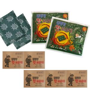 [김병장] 김병장핫보온대 150g 50매 손난로 발난로 핫팩 군인