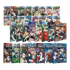 (쿠폰가7080원) 좀비고등학교 코믹스 1~20번 낱권 선택 외 스페셜솔져 1~20 생존탐험대 1~8