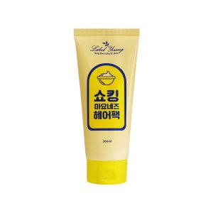 [라벨영] 쇼킹 마요네즈 헤어팩  손상모+정전기방지/트리트먼트