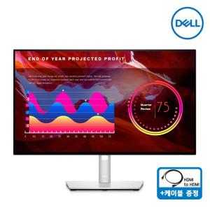 [Dell] DELL U2417H 61Cm U2419H 신모델발송 당일출고 /M