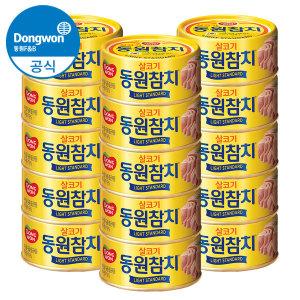 [동원참치] 동원 라이트스탠다드 참치 100gx10+컵젤리망고 x2 증정