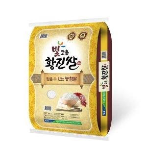 보령농협_만세보령쌀_20KG(포)+7%카드할인