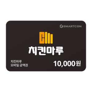 [치킨마루] (치킨마루) 기프티카드 1만원권