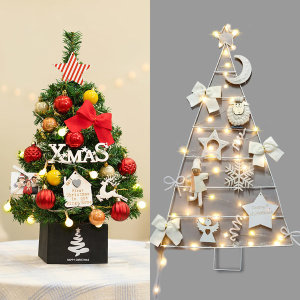 웰스트리 40~60cm 크리스마스트리 풀세트/벽트리