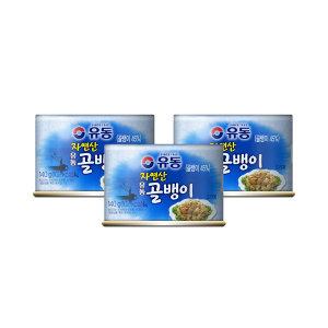 [유동공식몰]자연산골뱅이 140g x4개 통조림