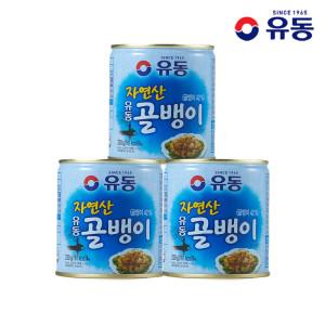 유동자연산골뱅이통조림230gx3개
