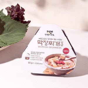 황수연 찌개 모음전(청국장/막장 찌개등) 3~4 개입