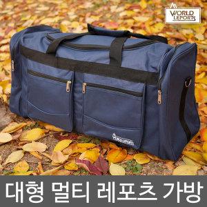 캠핑/여행 필수 다목적 대형 수납가방