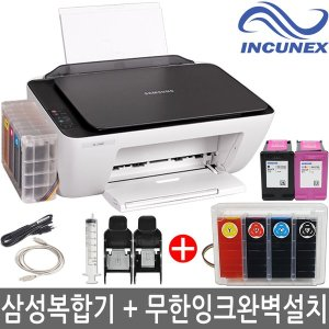 [삼성전자] 삼성 SL-J1660 무한잉크복합기 잉크젯 프린터기 초특가