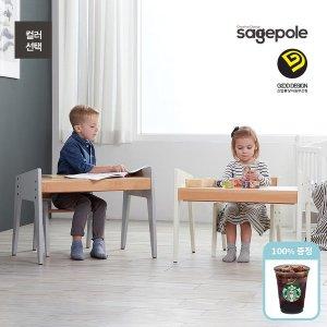[세이지폴] 북클레벤 유아책상세트(의자포함)-디자인선택/유아홈스쿨링