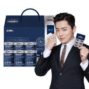 [GNM자연의품격] 루테인 + 오메가3 선물세트 6개월분