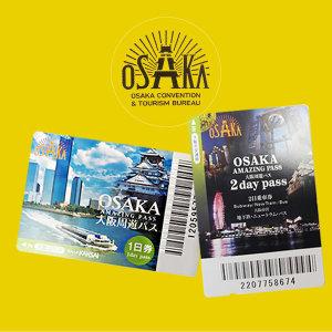 (카드할인5%)유니버셜 스튜디오 재팬 (E티켓 )+입장권|오사카 주유패스(1일/2일)+ 라피트 특급열차 (실물)