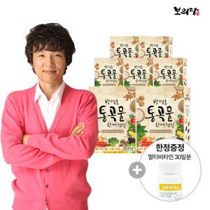 박경호 통곡물 한끼선식 7박스
