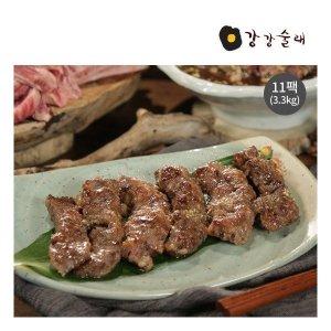 [강강술래] 황제 갈비살 300g X 11팩(3.3kg)
