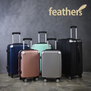 [페더스] 여행용캐리어 케리어 기내용 20인치24인치28인치 가방