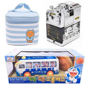 문구 완구 장난감 유아식기 주방용품 한정할인