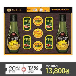 동원 혼합 V9 선물세트/클럽 혜택가 12,270원