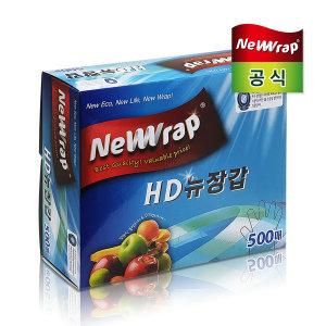 뉴랩 HD위생장갑 500매