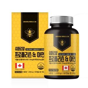 [힐링팩토리] 캐나다 프로폴리스 + 아연 6개월분 항산화 면연력