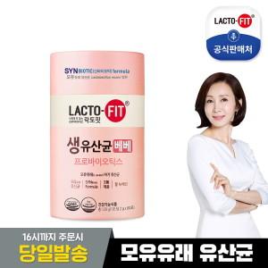 [종근당건강] 종근당건강  락토핏 생유산균 베베 1통(2개월분) 모유유래유산균