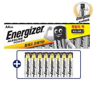 [에너자이저] 알카라인건전지 AA 32알 (24알+4알+4알)