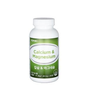 GNC 칼슘 앤 마그네슘 60정 (30일분)