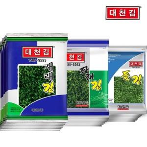 [대천김] 대천김 재래김/파래김/돌김 10봉+10봉