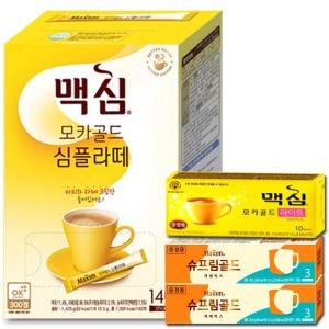 [맥심] 커피믹스/커피/라떼/맥심 심플라떼 150T