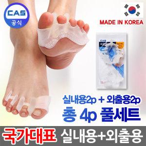 [CAS] 바른 발가락링 실내용실외용 4P세트 발가락/자세/골반