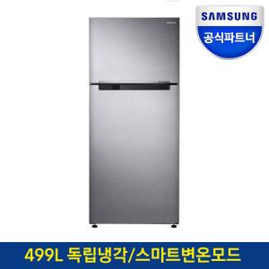 [삼성전자] 일반냉장고 RT50K6035SL 499리터 2도어 인증점S